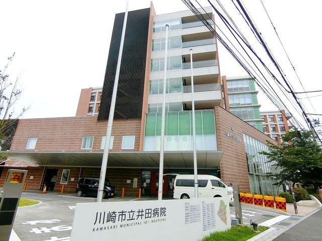 川崎市立井田病院 徒歩4分。 290m