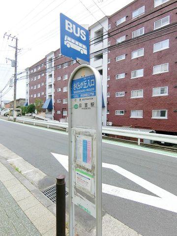 バス停 徒歩2分。 160m