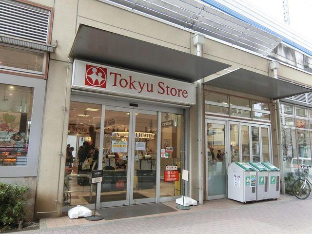 東急ストア不動前店 徒歩3分。 190m