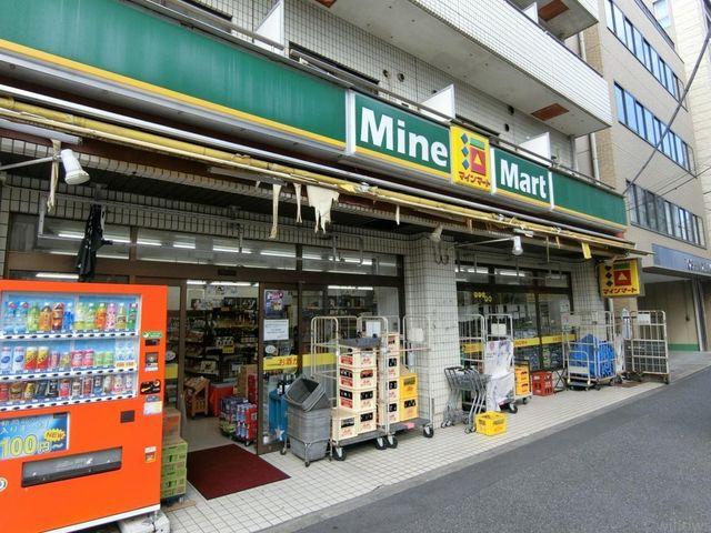 マインマート丸子店 徒歩8分。 620m