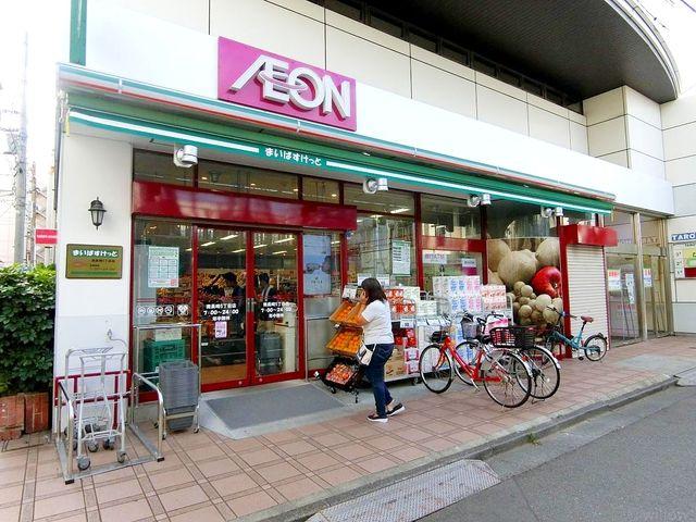 まいばすけっと南長崎5丁目店 徒歩7分。 530m