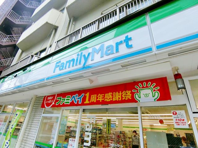 ファミリーマート山王大森駅前店 徒歩4分。 270m