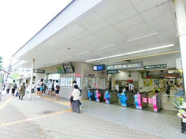 藤が丘駅(東急 田園都市線) 徒歩27分。 2120m