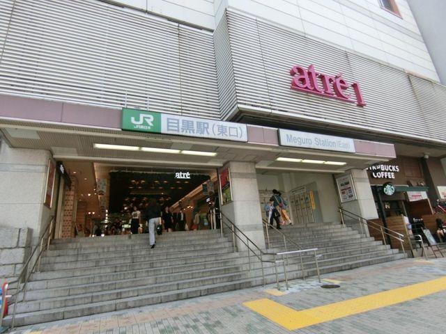 目黒駅(JR 山手線) 徒歩7分。 830m
