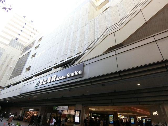 恵比寿駅(JR 山手線) 徒歩10分。 840m
