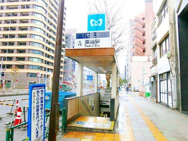 築地駅(東京メトロ 日比谷線) 徒歩1分。 60m