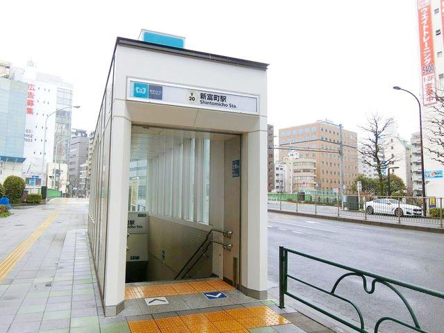 新富町駅(東京メトロ 有楽町線) 徒歩4分。 250m