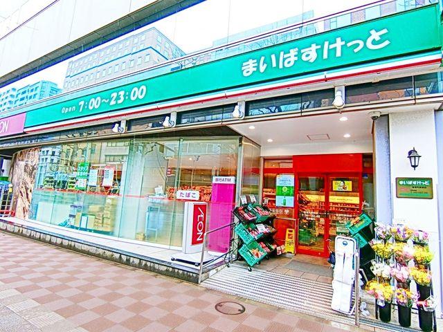まいばすけっと新富町駅前店 徒歩6分。 420m