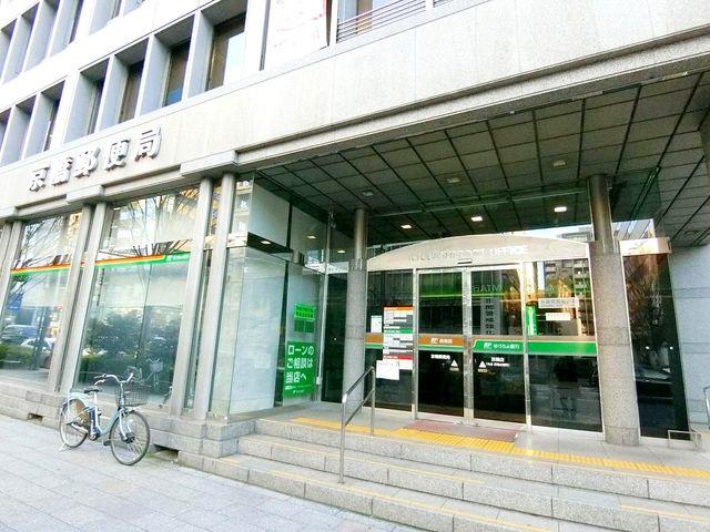 京橋郵便局 徒歩7分。 520m