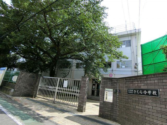 豊島区立さくら小学校 徒歩2分。 140m