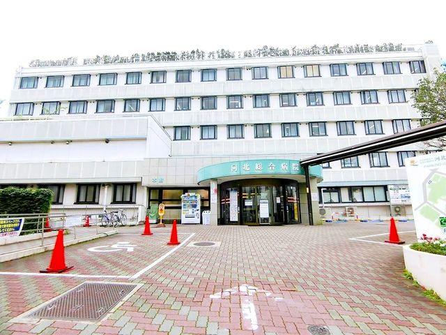 河北総合病院 徒歩1分 40m