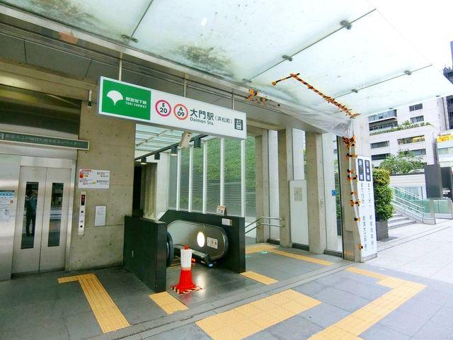 大門駅(都営地下鉄 浅草線) 徒歩7分。 560m
