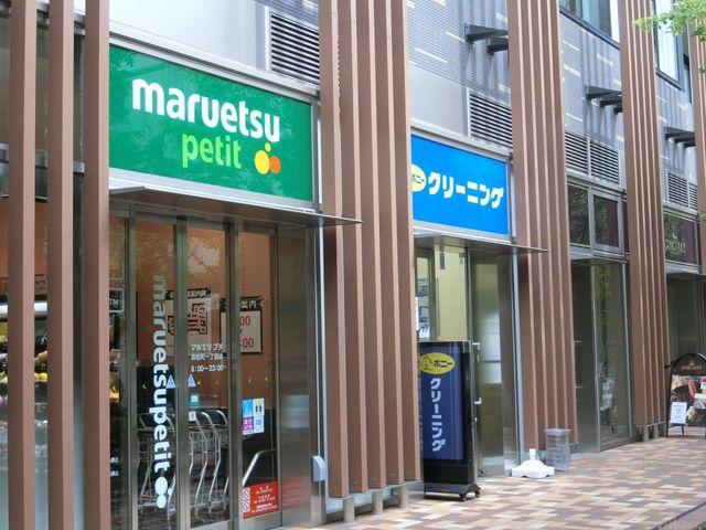 マルエツプチ浜松町一丁目店 徒歩2分。 140m