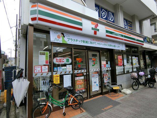 セブンイレブン目黒元競馬場店 徒歩3分。 170m