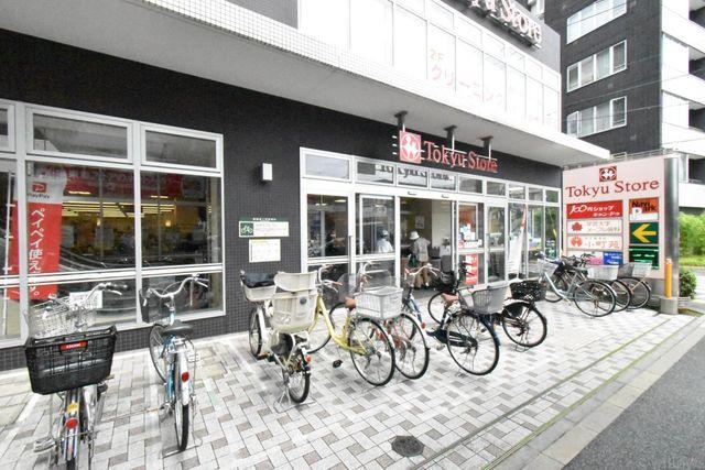 東急ストア駒沢通り野沢店 徒歩4分。 310m