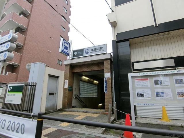 本蓮沼駅(都営地下鉄 三田線) 徒歩7分。 500m