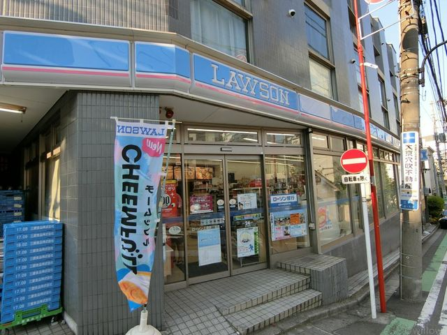 ローソン三田三丁目店 徒歩3分。 520m