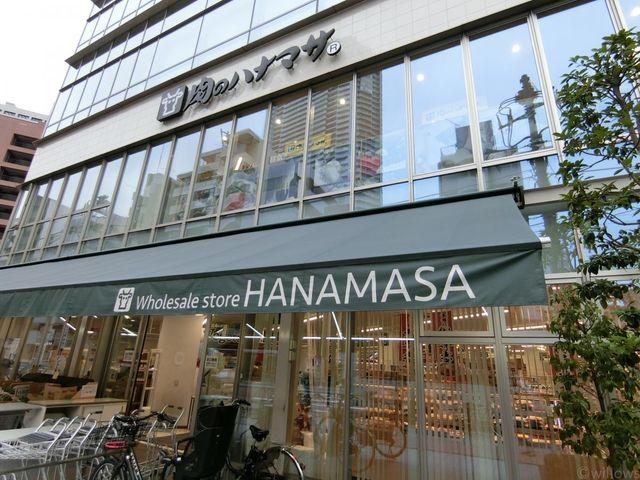 肉のハナマサ芝浦店 徒歩6分。 430m