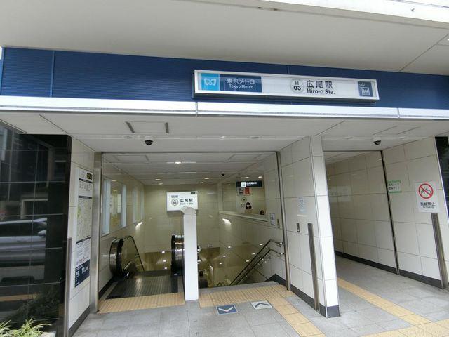 広尾駅(東京メトロ 日比谷線) 徒歩6分。 420m