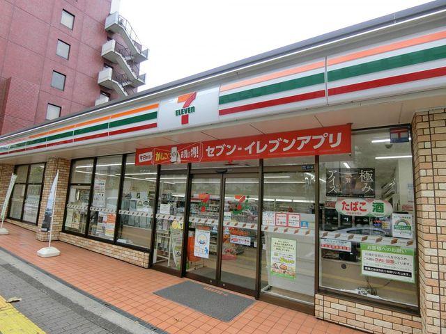 セブンイレブン港区広尾駅北店 徒歩7分。 510m