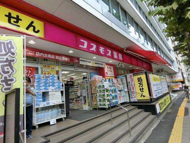 ディスカウントドラッグコスモス広尾駅店 徒歩7分。 530m