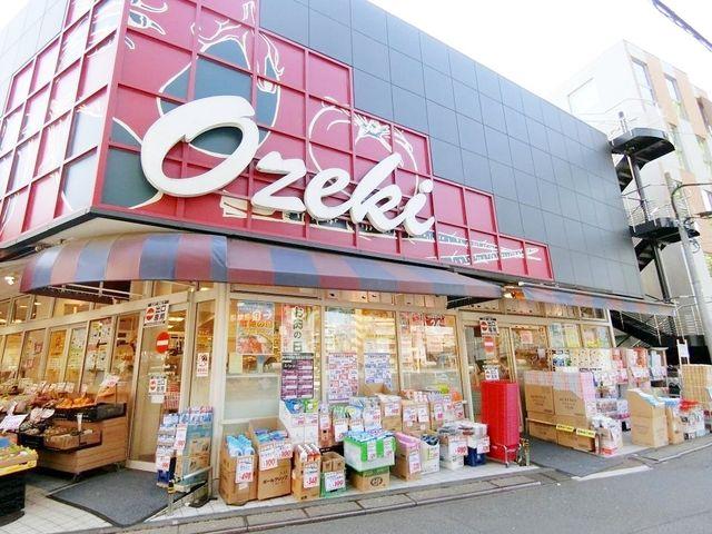 オオゼキ/目黒不動前店 徒歩9分。 650m