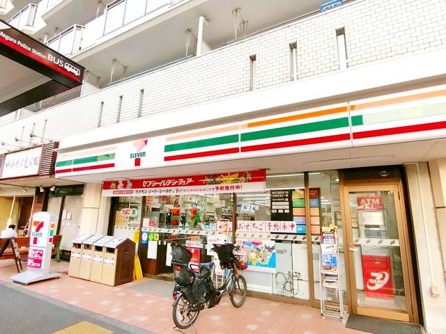 セブンイレブン目黒柳通り店 徒歩4分。 290m