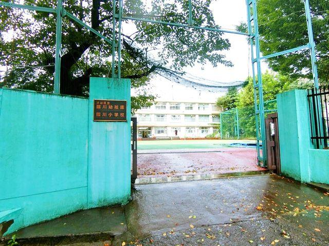 渋谷区立臨川小学校渋谷区立臨川幼稚園 徒歩7分。 550m