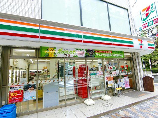 セブンイレブン渋谷恵比寿1丁目店 徒歩6分。 460m