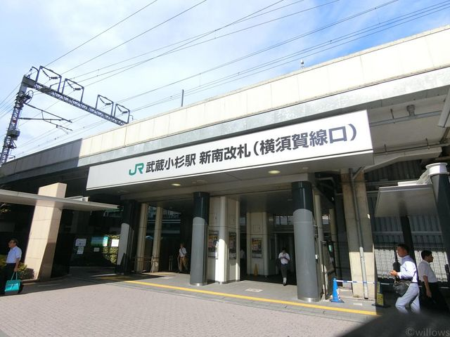 武蔵小杉駅(JR 南武線) 徒歩10分。 960m