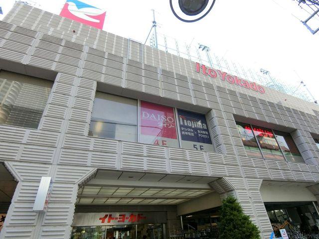 イトーヨーカドーグランツリー武蔵小杉店 徒歩8分。 600m
