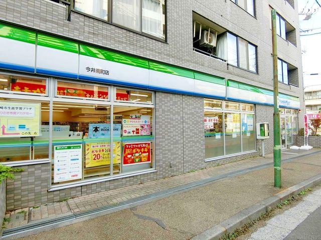 ファミリーマート今井南町店 徒歩1分。 30m