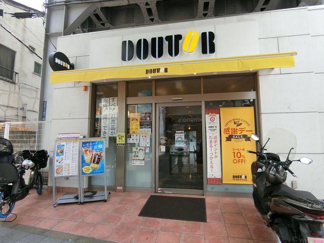 ドトールコーヒーショップ京急新馬場店 徒歩6分。 410m