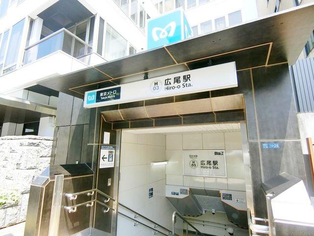 広尾駅(東京メトロ 日比谷線) 徒歩6分。 480m
