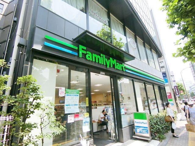 ファミリーマート広尾駅前店 徒歩6分。 410m