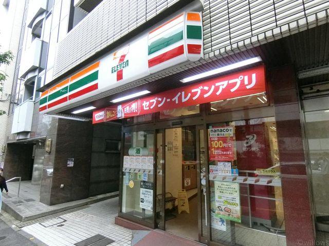 セブンイレブン新宿東五軒町店 徒歩7分。 500m