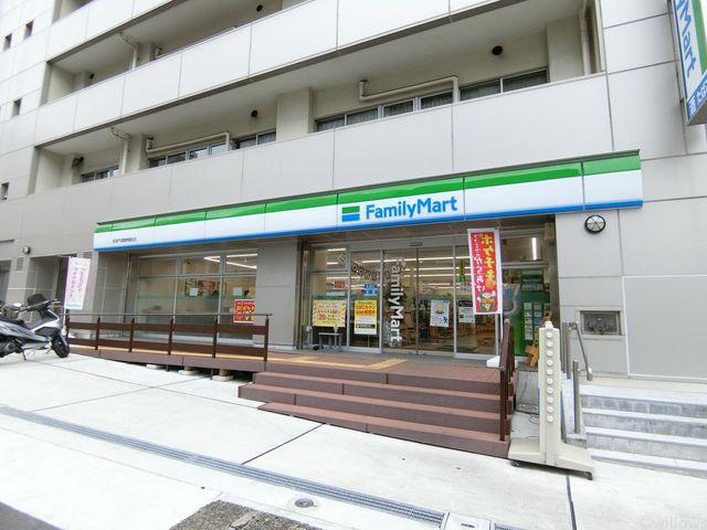 ファミリーマート西早稲田三丁目店 徒歩2分。 140m