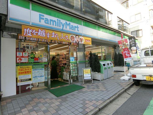 ファミリーマート東京医科大学前店 徒歩1分。 30m
