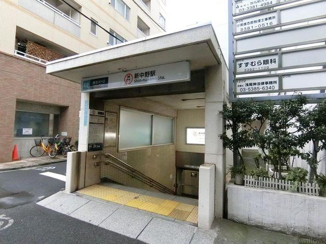 新中野駅(東京メトロ 丸ノ内線) 110m