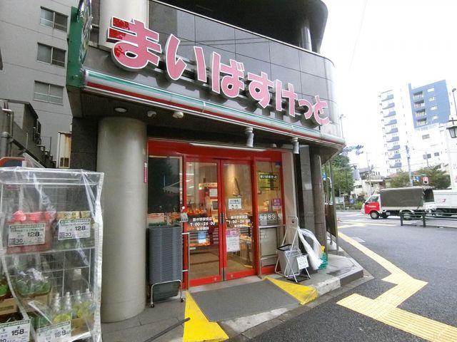 まいばすけっと新中野駅前店 50m