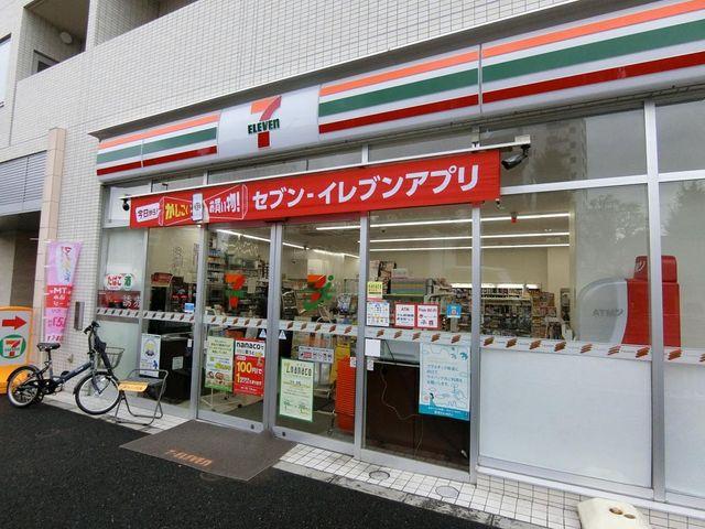 セブンイレブン中野本町4丁目店 70m