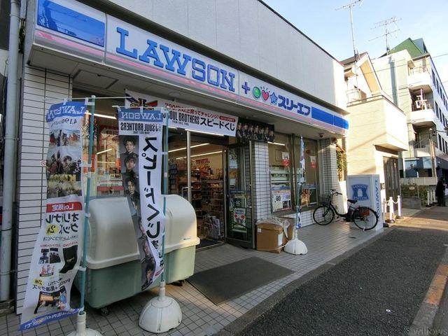 ローソン/田園調布1丁目店 徒歩9分。 720m