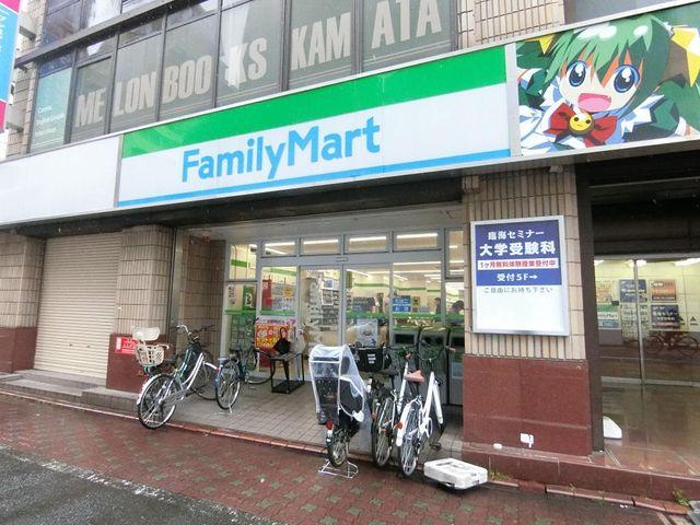ファミリーマート/小浦蒲田駅西店 徒歩2分。徒歩4分 90m