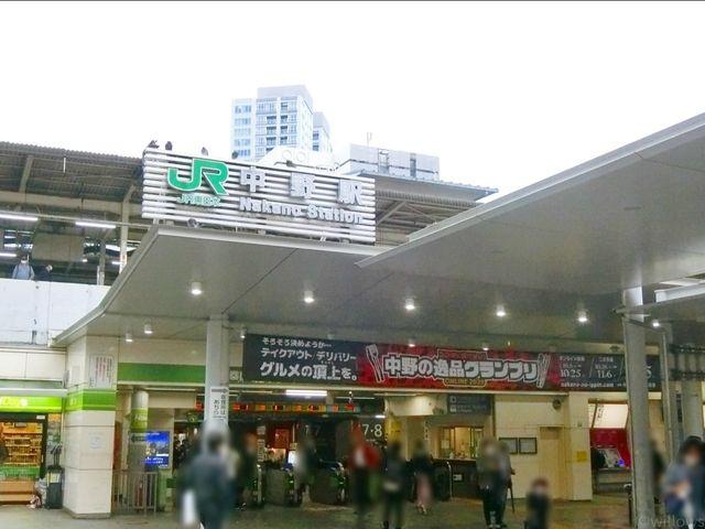 中野駅(JR 中央本線) 徒歩8分。 600m