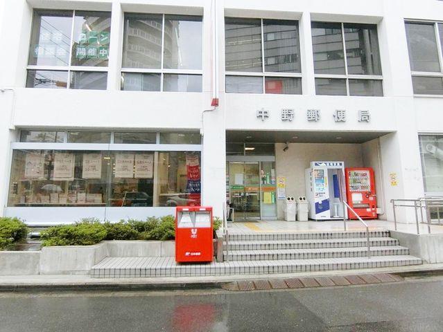 中野郵便局 徒歩4分。 320m