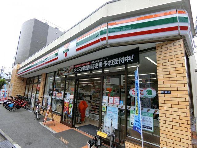 セブンイレブン高田馬場3丁目中央店 徒歩14分。 1070m