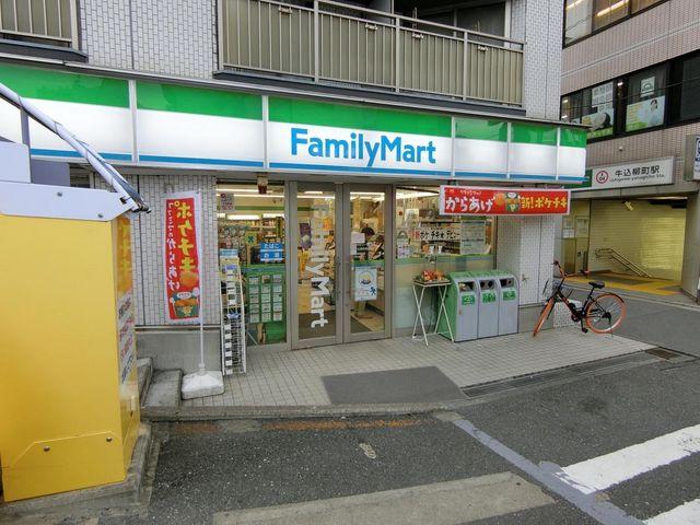 ファミリーマート市谷柳町店 180m