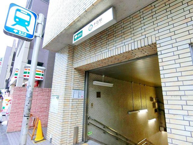 千石駅(都営地下鉄 三田線) 徒歩3分。 320m