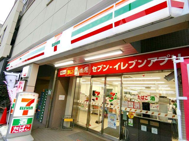 セブンイレブン文京千石駅前店 徒歩4分。 270m