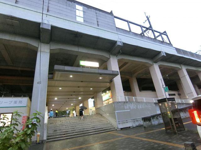 南与野駅(JR 埼京線) 徒歩10分。 780m